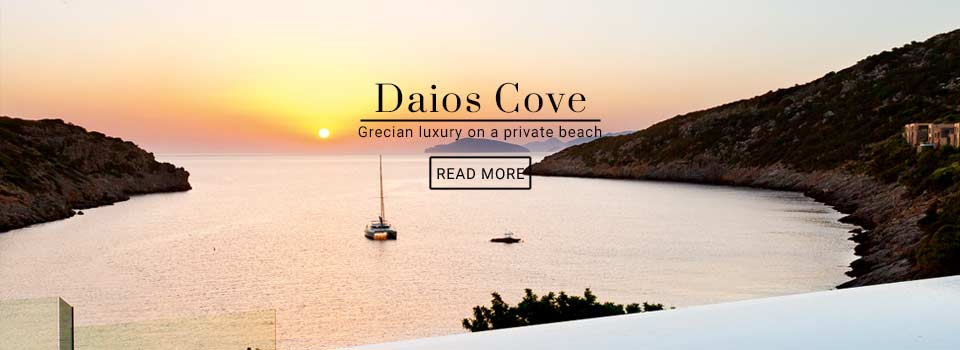 Daios Cove, Greece